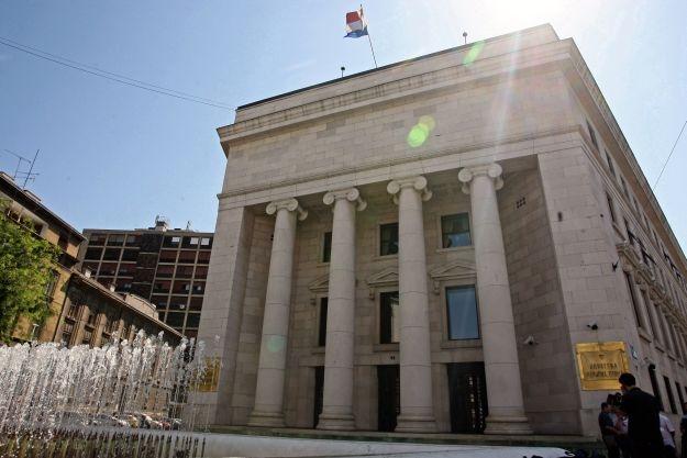 Hrvatska Narodna Banka Traži Studente Za Studentskihr